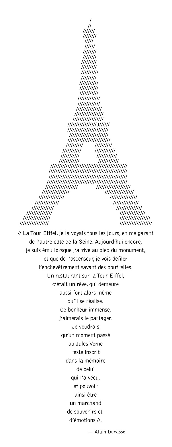 dp_jules_vernes_2012_fr1_600px_1559